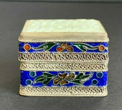 Antique Chinese Cloisonne Enamel Pill Box with Carved White Jade Top