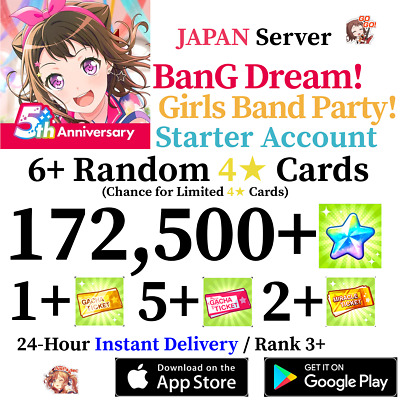 [JP] [INSTANT] 52000 Gems + More! | BanG Dream Account Girls Band Party