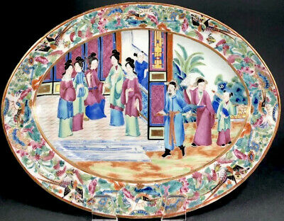 """Large Chinese Export Rose Mandarin Charger Platter 19thc Perfect 11 5/8"""""""