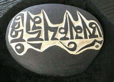 Hand Carved Black Stone Heiroglyphics & Dragon Painting - Great Display Piece