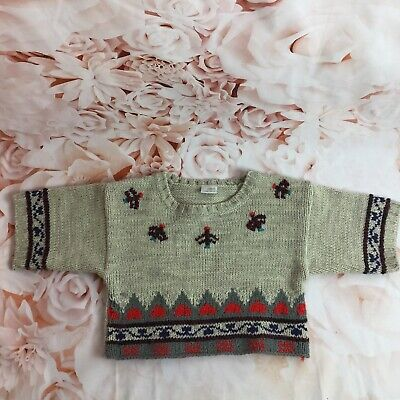 Girls NEXT jumper age 9-10 cropped beige size 9 10 years