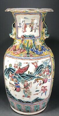 """Antique Chinese Porcelain Famille Rose Vase 19th C Figures And Horses 14 1/8"""""""