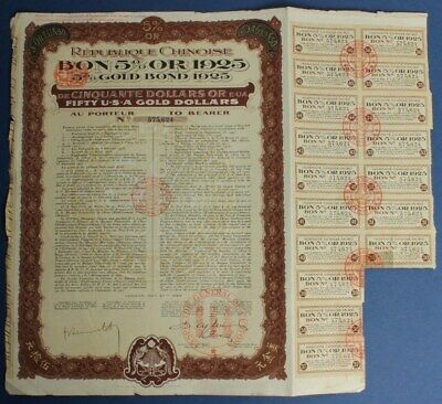 China: 1925 50 Gold US Dollars Bond (Issuer: Industrial Bank of China), Scarce!