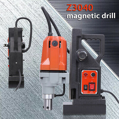 MD40 Electric Magnetic Drill Press 50mm Boring 2700LBS Magnet Force 220V DHL