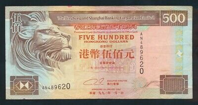 "Hong Kong: HK & SHANGHAI BANK 1-1-1993 $500 ""HANDSOME COLONIAL NOTE"". Pick 204a"