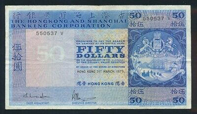 "Hong Kong: HK & SHANGHAI BK 31-3-1979 $50 ""KEY DATE"". Pick 184e GF - Cat VF $233"
