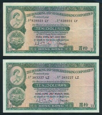 "Hong Kong: HK & SHANGHAI BANK 21-7-1967 & 20-3-1968 $10 ""EARLY DATES"" P182e-182f"