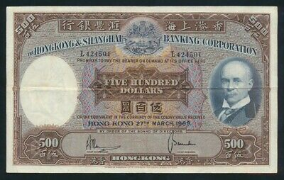 "Hong Kong: HK & Shanghai Bank 27-3-1969 $500 ""HANDSOME TYPE NOTE"". Pick 179f GVF"