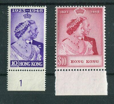 Hong Kong KGVI 1948 Royal Silver Wedding SG171/2 MNH