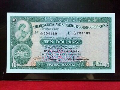 1983 Hong Kong 10 Dollars Old Banknote @ AU + UP