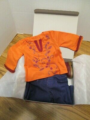 American Girl Julie Casual Outfit New in Box