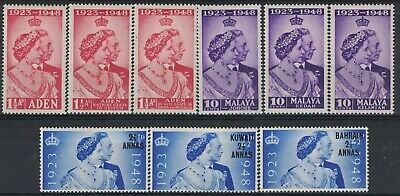 British Commonwealth 1948 Silver Wedding Mint  Stamps
