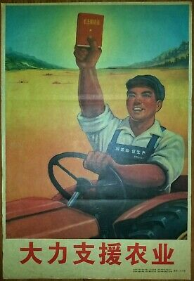 Chinese Political Mao-Poster, Propaganda, 1970's ,Vintage