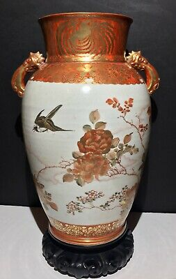Famille Rose Coral Red Gold Gilt Antique Chinese Beast Handle Vase 19th c.