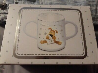 New Boxed Christening Cup Gift