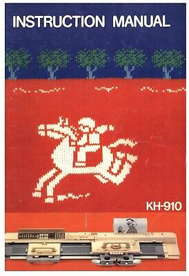 Brother KH-910/CompuKnit II Knitting Machine Manuals & Pattern books on DVD