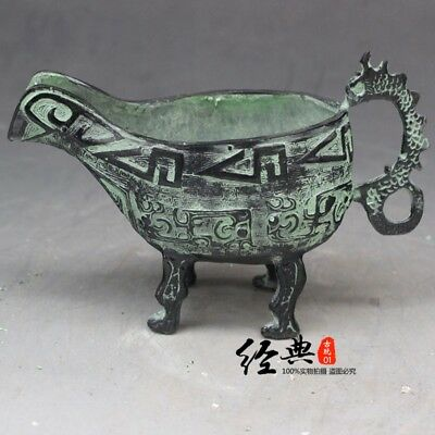 Old antique  Old Feng Shui Imperial goblet cup of wine From rural collection