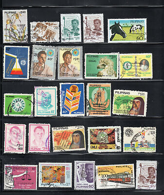 Philippines  Asia Stamps   Used   Lot 7320