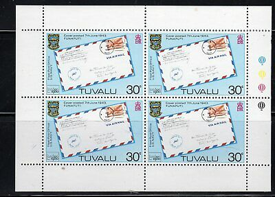 Tuvalu Stamps  Stamps Souvenir Sheet   Mint Never Hinged   Lot 7374