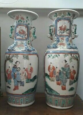 A Fine Matched pair of 19th century Qing Dynasty Vase
