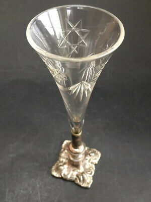 "Antique Victorian Masonic 7"" Glass Epergne Vase On Silver Plate Base"