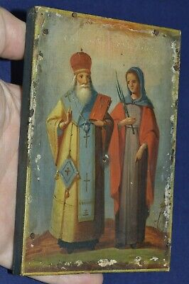 Antique Icon 19th century !! Russian Orthodox Hand Painted Saint Gregory Agaphia