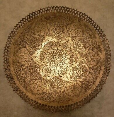 Highly Decorated Persian Islamic Silver Circular Serving Tray