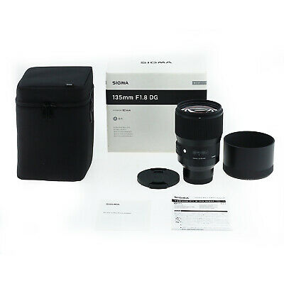 Sigma 135mm f/1.8 DG HSM Art Lens for Sony E (Open Box #214063)