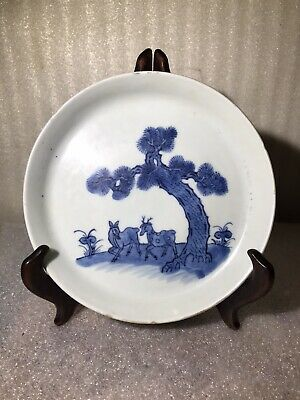Antique Chinese Blue & White Hand Painted Porcelain Plate with Mark. 18th C.