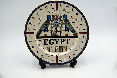 Egyptian Decorative Plate with stand 26 cm / 10.25'' Inch with 4 variant -EGP019
