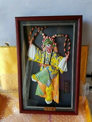 Shadow Box Frame of Beijing Facial Make-Up - Chinese Opera Costume In Gift Box