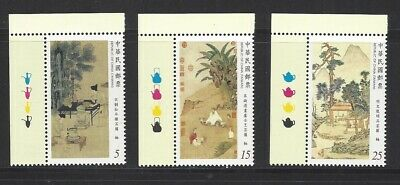 China Taiwan 2016  故宮古畫  Logo TL 特637-Ancient Chinese Paintings Arts Stamp