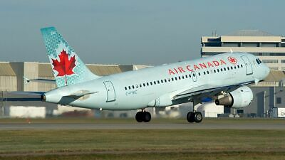Air Canada Coupon - Discount Code 15% off Base Fare voucher for up to 4 People