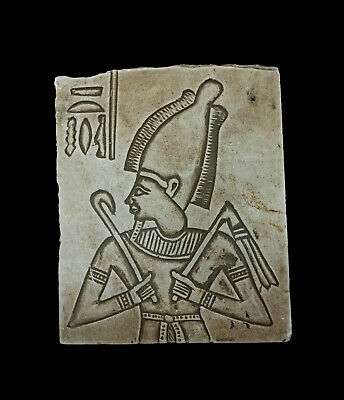 Osiris Rare Ancient Carved Relief Egyptian Plaque Sculpture Wall Antiques Pharao