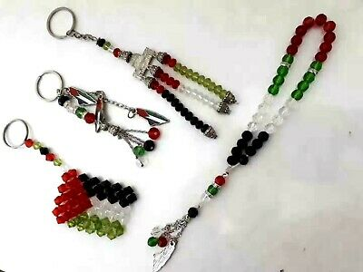 A collection of ancient Palestinian heritage, Islamic Rosary, Key relationships