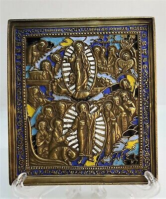 Russian orthodox bronze icon The Resurrection.The Descent into Hell. Enameled!