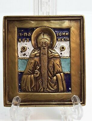 Russia Orthodox bronze icon Saint Paisii the Great. Enameled.