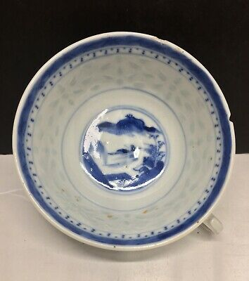 Antique Chinese Blue Canton Kangxi Fine Porcelain Rice Cup 19th Century