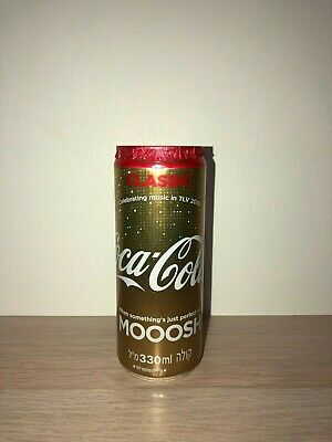 Gold Coca Cola Drink Can Limited Edition Eurovision