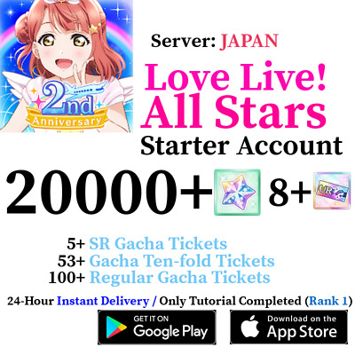 [JP] [INSTANT] (RANK 1) 4200 Gems + More Love Live All Stars Account BUY 2 GET 3