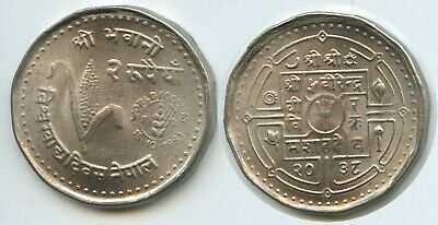 Nepal 2 rupees 1981 FAO Wheat World Food Day UNC