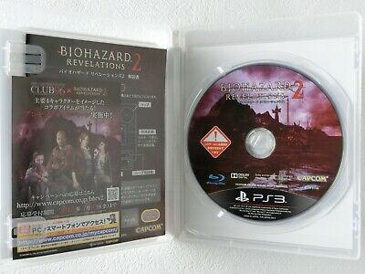 BioHazard Resident Evil Revelations 2 PS3 CAPCOM Sony Playstation 3 From Japan