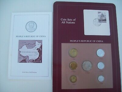 Coin Sets Of All Nations Republic Of China Yuan Jiao & Fen Set 1978 1981 82 83