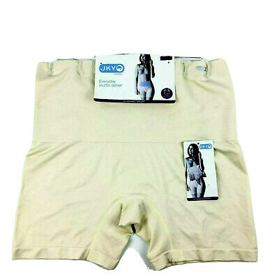 JKY By Jockey Womens Everyday Muffin Tamer Slimming Short XL Beige