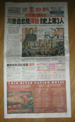 World Journal Chinese Newspaper 12/19/2019 President Donald Trump Impeached