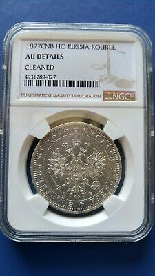 1877 СПБ НФ RUSSIAN EMPIRE1 Rouble Silver Coin Alexander II NGC AU Details