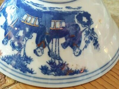 SEE ALL PICS!!! Old Asian Blue/White Bowl W/ Fantastic Artwork & Markings