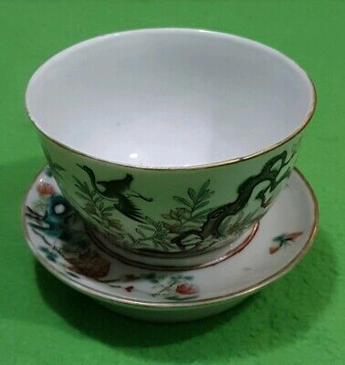 Antique Chinese Tea Cup And Saucer Stand Jin Yu Zhen Cang Mark