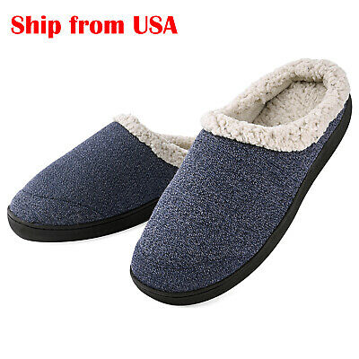 Men's Warm Slippers Memory Foam Wool-Like Plush Lining House Shoes