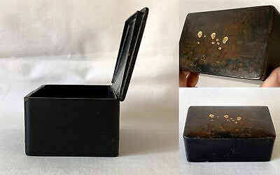 Antique Chinese or Japanese Paper Papier Mache or Wooden Box
